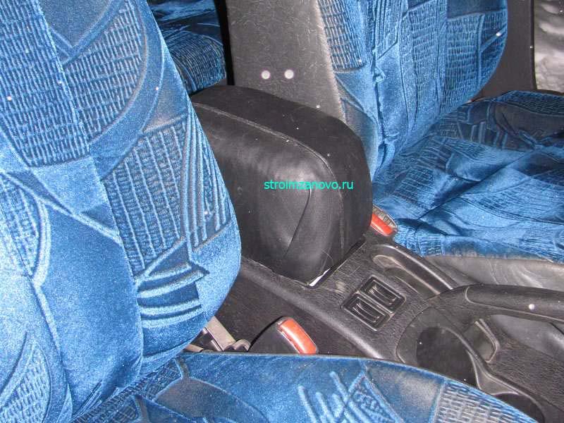 Подлокотник автомобиля своими руками