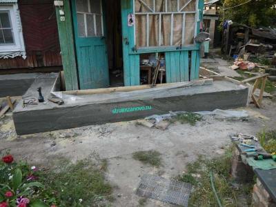fundament_gotov