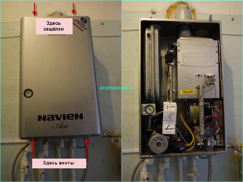 Котел навьен установка теплообменника теплообменник danfoss xg 10