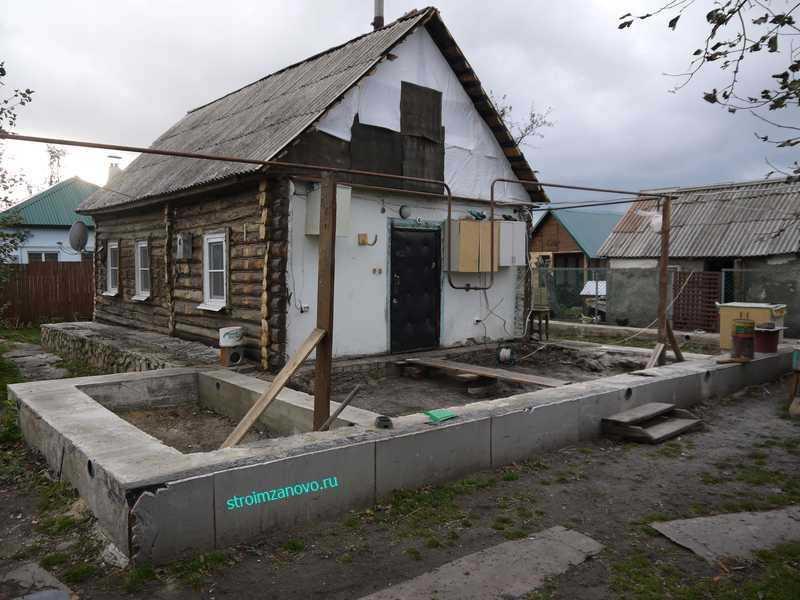 строительство дома на месте старого
