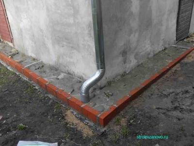 zalili_betonom