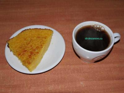 pirog_kofe