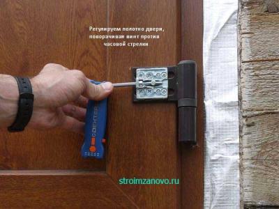 regulirovka_dveri
