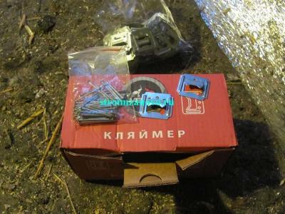 klaymer