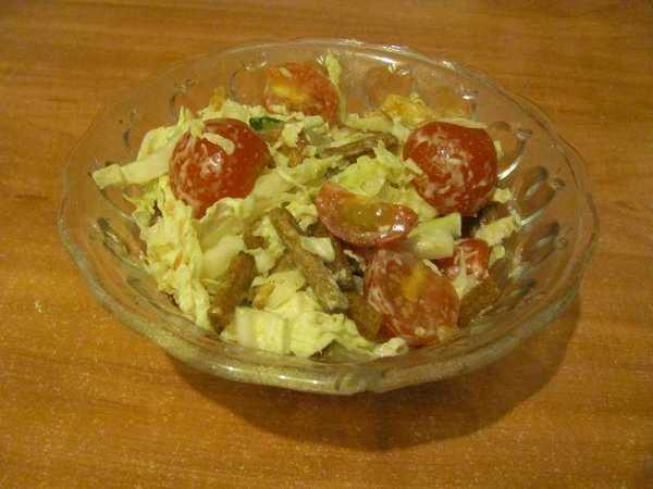 салат цезарь